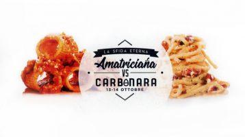 AmatricianaVsCarbonara
