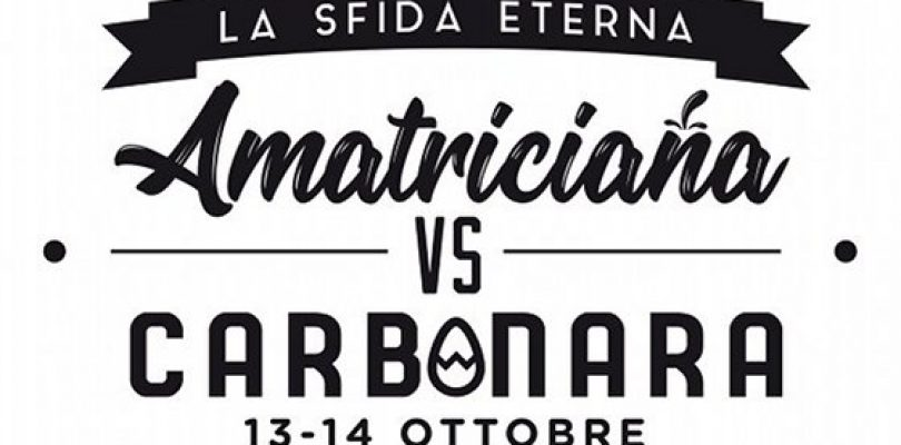 Amatriciana vs Carbonara Festival: da Eataly la sfida eterna
